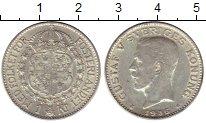 Изображение Монеты Европа Швеция 1 крона 1936 Серебро UNC-