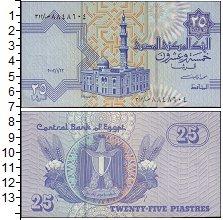 Изображение Банкноты Египет 25 пиастров 0  UNC