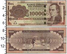 Изображение Банкноты Парагвай 10000 гуарани 2015  UNC