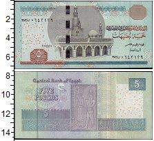 Изображение Банкноты Египет 5 фунтов 0  UNC