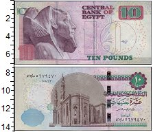 Изображение Банкноты Египет 10 фунтов 2018  UNC