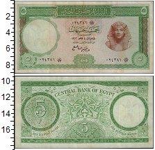 Изображение Банкноты Египет 5 фунтов 1963  XF-