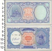 Изображение Банкноты Египет 10 пиастров 0  UNC Мечеть, Сфинкс