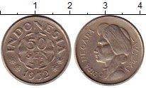 Изображение Монеты Индонезия 50 сен 1952 Медно-никель XF