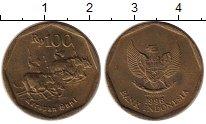 Изображение Монеты Индонезия 100 рупий 1996 Латунь XF