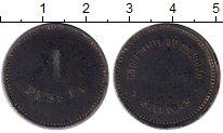 Изображение Монеты Испания 1 песета 1945 Цинк VF