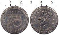 Изображение Монеты Германия Жетон 0 Медно-никель UNC Иоганн Вольфганг фон