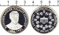 Изображение Монеты Европа Германия Жетон 1997 Посеребрение Proof-