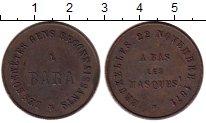 Изображение Монеты Европа Бельгия Жетон 1871 Бронза XF