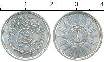 Изображение Монеты Азия Ирак 25 филс 1959 Серебро XF+