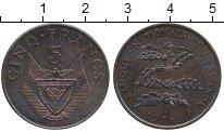 Изображение Монеты Африка Руанда 5 франков 1974 Бронза XF