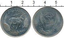Изображение Монеты Африка Судан 10 кирш 1981 Медно-никель UNC-