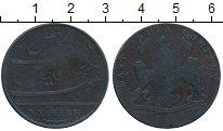 Изображение Монеты Азия Индия 20 кэш 1808 Медь VF