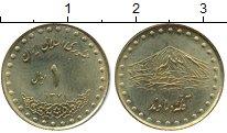 Изображение Монеты Азия Иран 1 риал 1992 Латунь UNC-