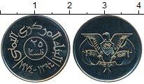 Изображение Монеты Йемен 25 филс 1974 Медно-никель Proof-