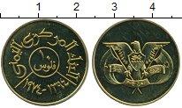 Изображение Монеты Азия Йемен 10 филс 1974 Латунь Proof-