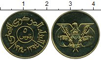 Изображение Монеты Азия Йемен 5 филс 1974 Латунь Proof-