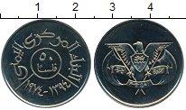 Изображение Монеты Азия Йемен 50 филс 1974 Медно-никель Proof-