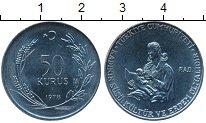 Изображение Монеты Турция 50 куруш 1978 Сталь UNC