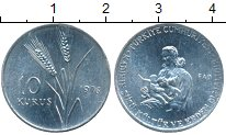 Изображение Монеты Турция 10 куруш 1976 Алюминий UNC- ФАО