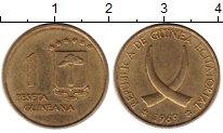Изображение Монеты Африка Экваториальная Гвинея 1 песета 1969 Латунь XF
