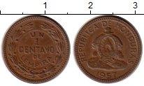 Изображение Монеты Северная Америка Гондурас 1 сентаво 1957 Бронза XF