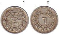 Изображение Монеты Азия Йемен 6 хумши 1897 Серебро XF