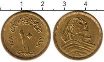 Изображение Монеты Африка Египет 10 миллим 1958 Латунь XF