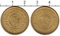 Изображение Монеты Азия Йемен 2 букша 1963 Латунь XF