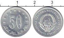 Изображение Монеты Европа Югославия 50 пар 1953 Алюминий UNC-