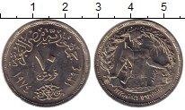 Изображение Монеты Африка Египет 10 пиастр 1974 Медно-никель UNC-