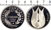 Изображение Монеты Турция 7500000 лир 2000 Серебро Proof- Миллениум