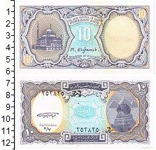 Продать Банкноты Египет 10 пиастров 0