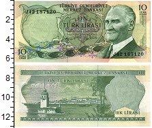 Изображение Банкноты Турция 10 лир 1975  XF