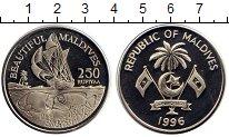 Изображение Монеты Мальдивы 250 руфий 1996 Медно-никель Proof-
