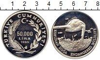 Изображение Монеты Турция 50000 лир 1995 Серебро Proof- Черепаха