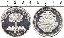 Изображение Монеты Коста-Рика 10 колон 1970 Серебро Proof-