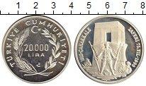 Изображение Монеты Турция 20000 лир 1990 Серебро Proof- Дарданельская операц