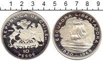 Изображение Монеты Южная Америка Чили 10 песо 1968 Серебро Proof-