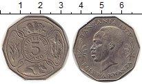 Изображение Монеты Танзания 5 шиллингов 1973 Медно-никель XF