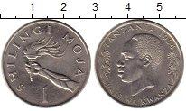 Изображение Монеты Африка Танзания 1 шиллинг 1984 Медно-никель XF