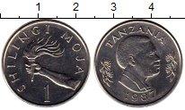 Изображение Монеты Танзания 1 шиллинг 1987 Медно-никель XF