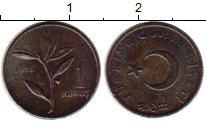 Изображение Монеты Азия Турция 1 куруш 1974 Бронза XF