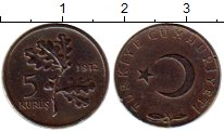 Изображение Монеты Азия Турция 5 куруш 1972 Бронза XF