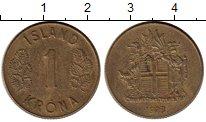 Изображение Монеты Европа Исландия 1 крона 1973 Латунь VF