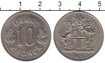 Изображение Монеты Исландия 10 крон 1978 Медно-никель XF