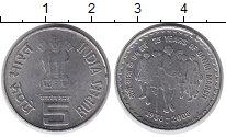 Изображение Монеты Азия Индия 5 рупий 2005 Железо UNC-