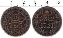 Изображение Монеты Марокко 5 мазунас 1903 Бронза XF