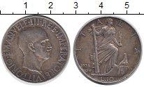 Изображение Монеты Европа Италия 10 лир 1936 Серебро XF