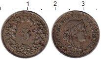 Изображение Монеты Европа Швейцария 5 рапп 1926 Медно-никель XF